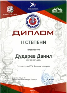 img242