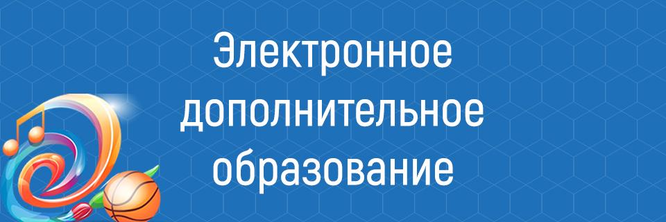 Баннер_АИС_ЭДО_(8975953_v1)